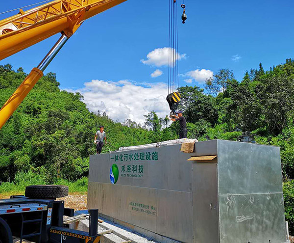 芒市公路养护中心40m3/d养鱼用水处理工程