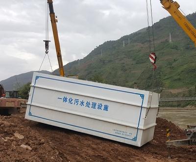 云龙县民建乡丙栗新村易地搬迁安置点污水工程
