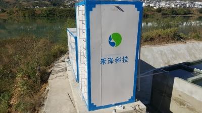 云龙县灯盏花初加工建设项目废水处理工程