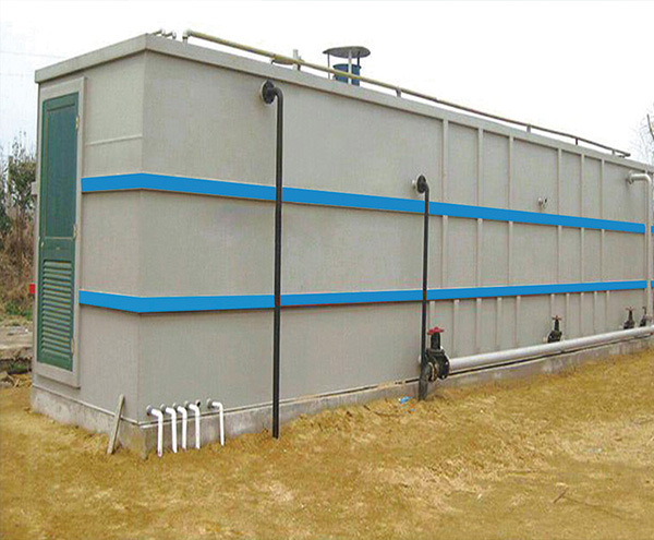 高效MBR一体化污水处理设备