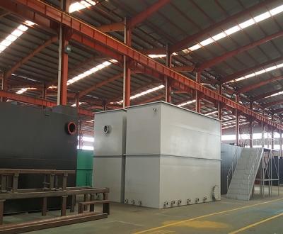 污水处理设备生产和销售